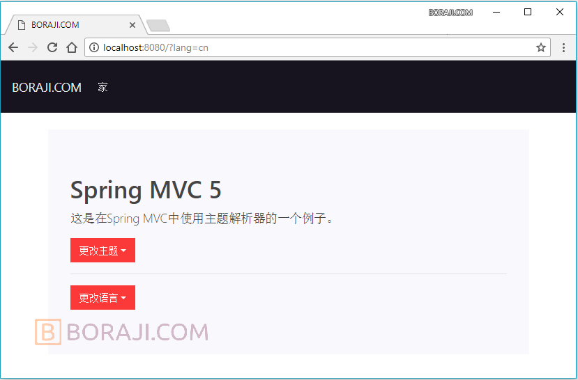 spring-mvc-locale-example03.png